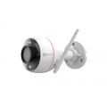 EZVIZ C3W (CS-CV310-A0-3B1WFR) (720p) Уличная Wi-Fi камера - 1Mpix