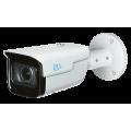 RVi-1NCT4033 (2.8-12) Цилиндрическая IP видеокамера
