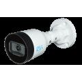 RVi-1NCT2010 (2.8) white Цилиндрическая IP видеокамера