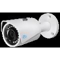 RVi-1NCT2060 (3.6) white Цилиндрическая IP видеокамера