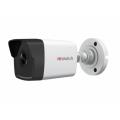 DS-I250 (2.8 mm) IP видеокамера уличная