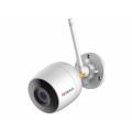 DS-I250W (2.8 mm) IP видеокамера уличная с WIFI