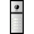 CTV-D4Multi Вызывная панель для видеодомофонов на 4 абонента
